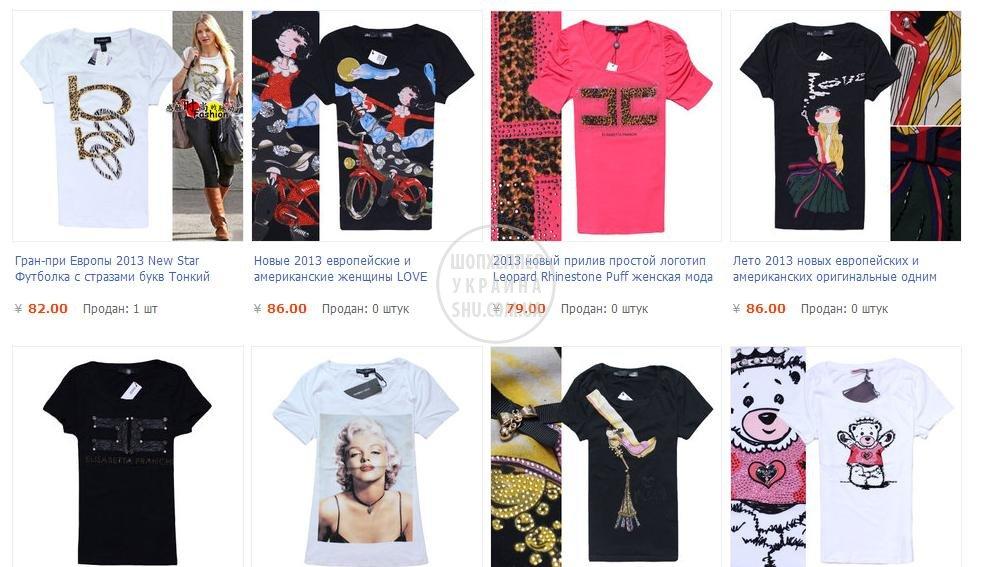 футболки лето.jpg
