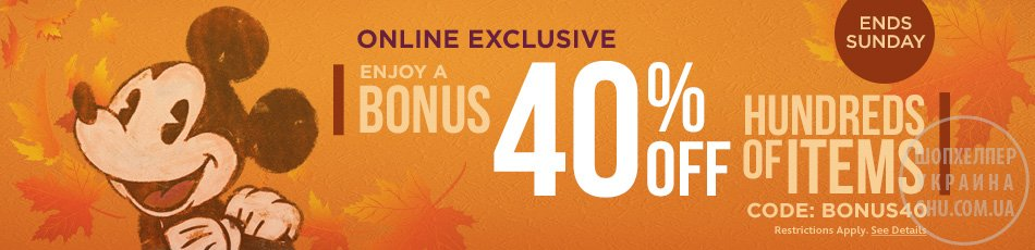fwsh_bonus40_20141031.jpg