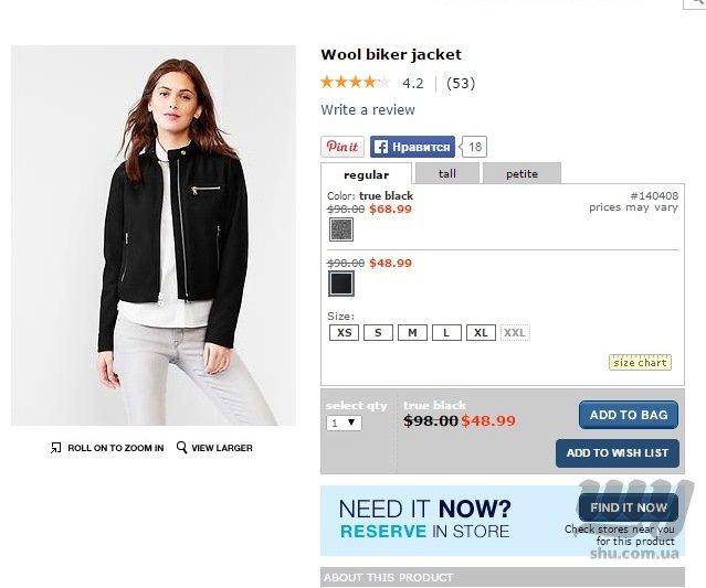 гап ж куртка.jpg