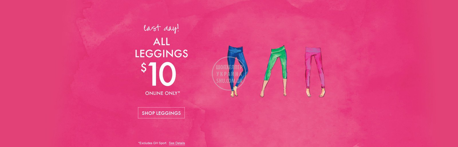 gh-US-20140430-hphero-leggings.jpeg
