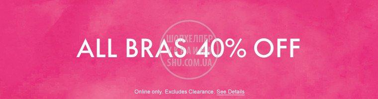 gh-US-20140501-category-bras.jpeg