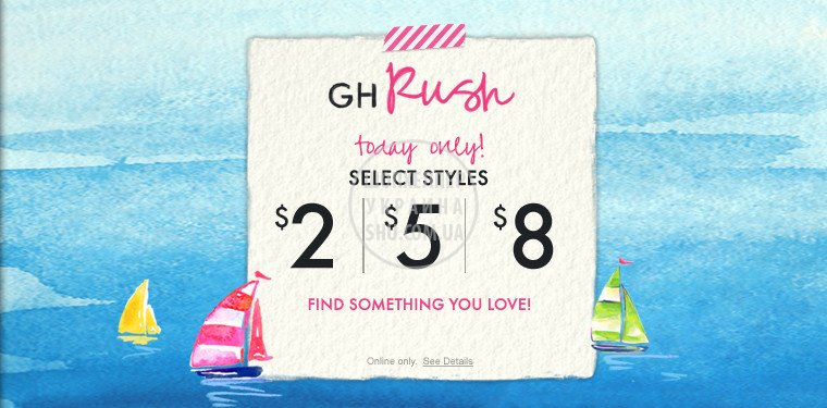 gh-US-20140624-category-rush-258.jpg