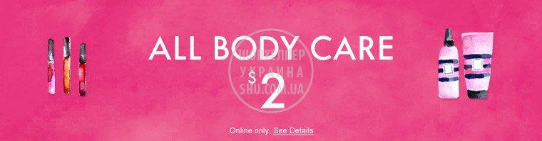 gh-US-20140711-cat-body.jpeg
