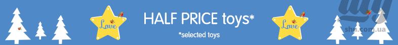 half-price-toys-stripe.png