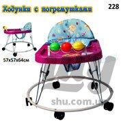 hodunki-pervye-2627 - копия - копия.jpg