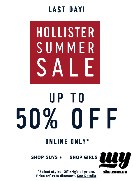 hol-MX-20150722-hphero-summersale.png