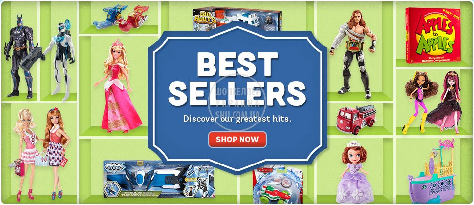 home_hero_bestsellers1.jpg
