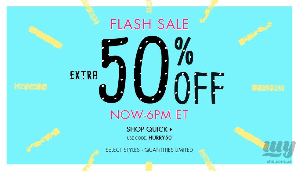 hp-50off-flash-sale.jpg