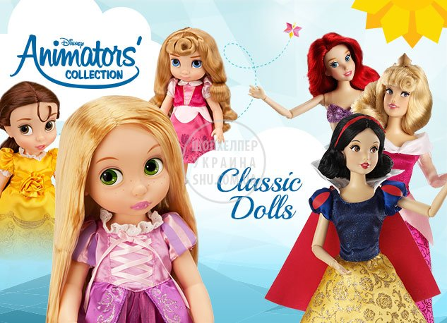 hp_animator-classic-dolls_20130212.jpg