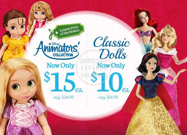 hp_animator-classic-dolls_20131210.jpg