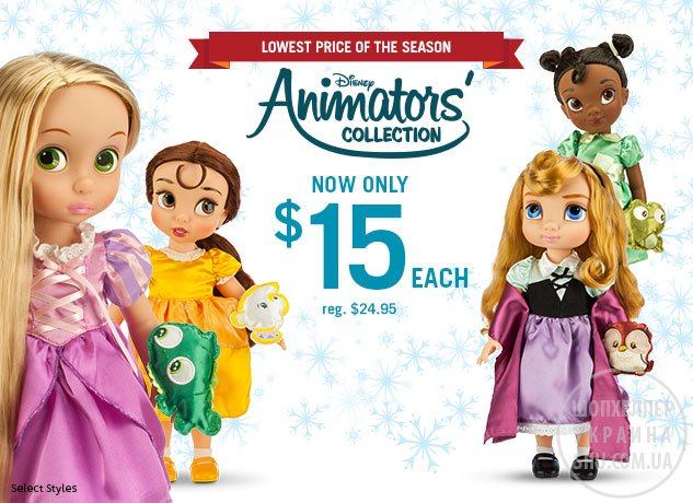 hp_animator-dolls_20141208.jpg
