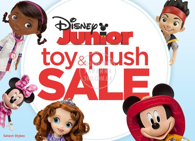 hp_disney-jr-sale_20140113.jpg