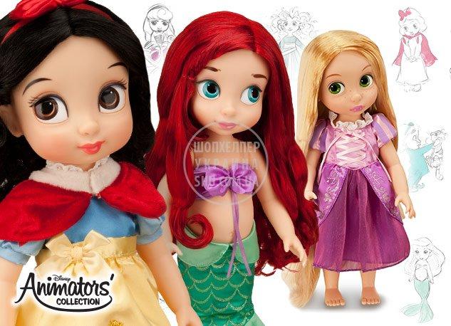 hp_fw_new_animator_dolls_20131021.jpg