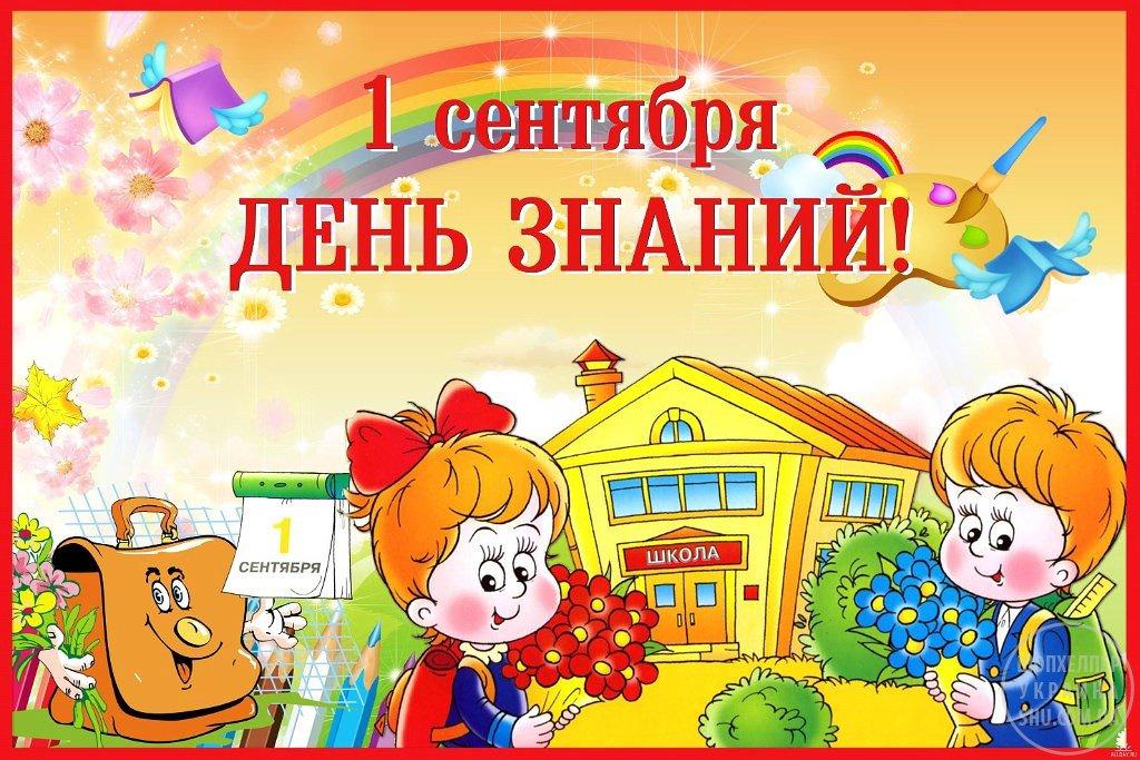 image (6).jpg