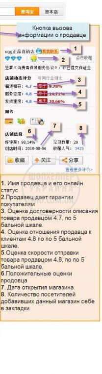 IMG_20140409_143419.JPG