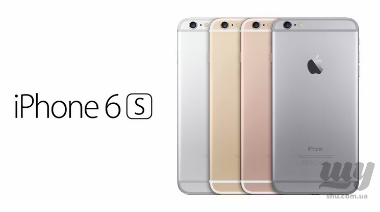 iphone 6s rose gold 2.png