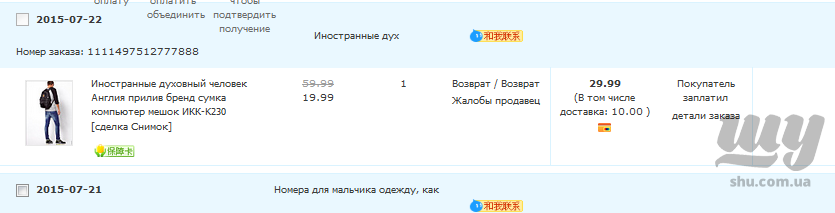 Юля рюкзак.png