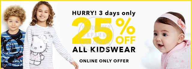 Kidswear-Offer_170214_v3_02.jpg