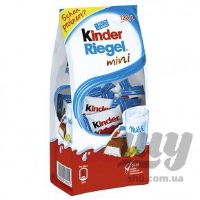 kinder-riegel-mini.jpg