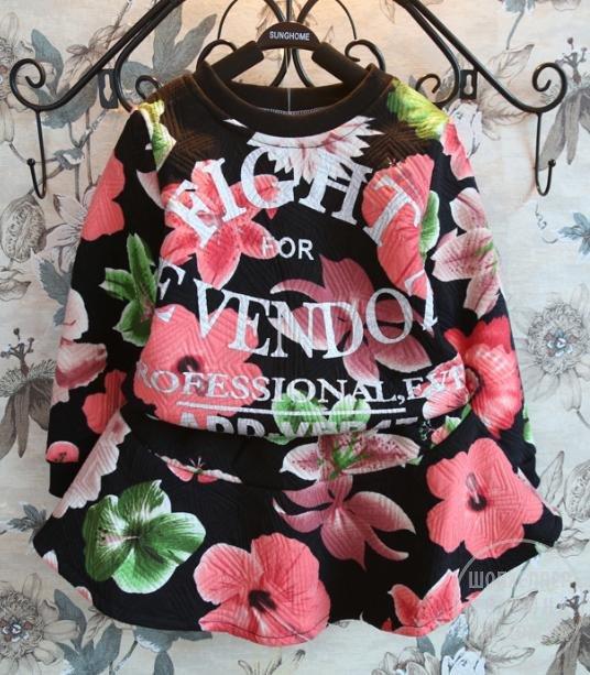 костюм орхидея.jpg