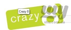 Крейзи лого.jpg