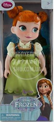 кукла 3.jpg