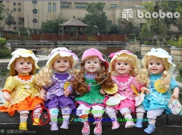 куклы 1.jpg