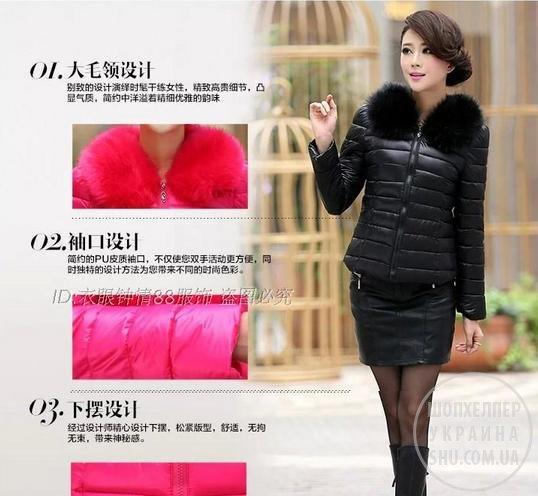 куртка 11.jpg