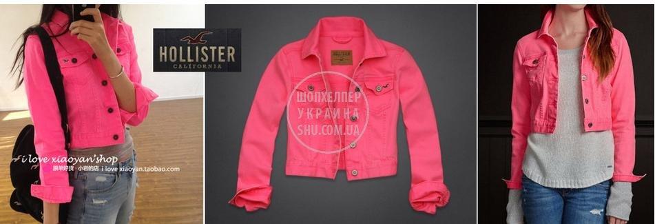 куртка роза 2.jpg