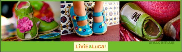 livie and luca shoes.jpg