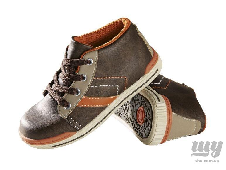 lupilu-kleinkinder-jungen-sneaker--1.jpg