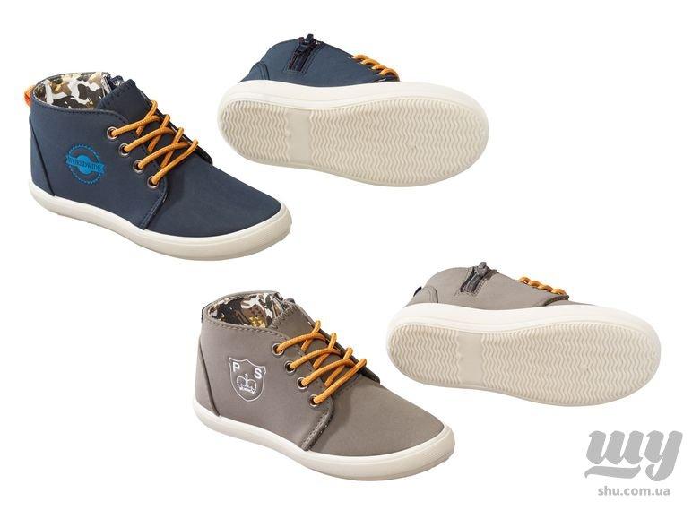 lupilu-kleinkinder-jungen-sneaker.jpg