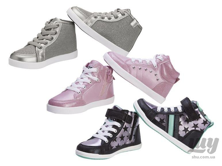 lupilu-kleinkinder-maedchen-sneaker (2).jpg