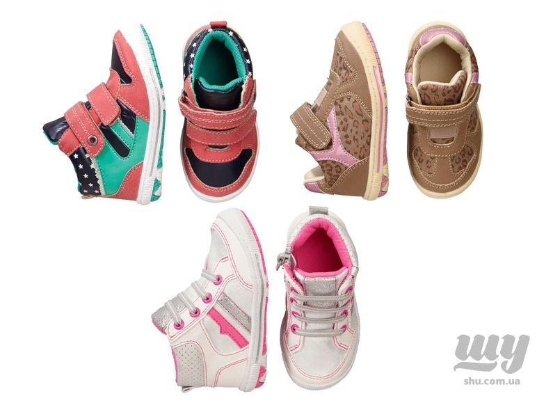 lupilu-kleinkinder-maedchen-sneaker.jpg