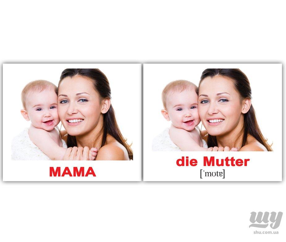 mama_nem_03.jpg