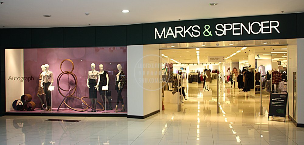 marks_spencer.JPG