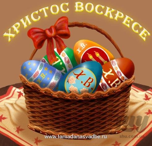 medium_Glavnaya.jpg
