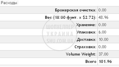 meest объемный вес.jpg