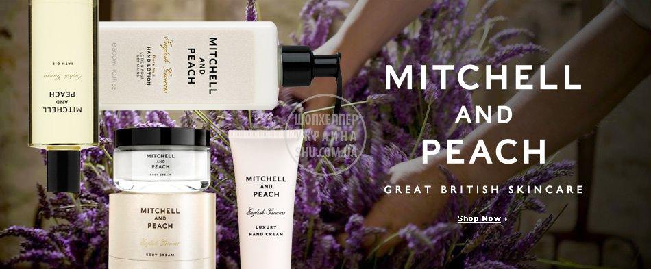 mitchellpeach-skincare-hplrg.jpg
