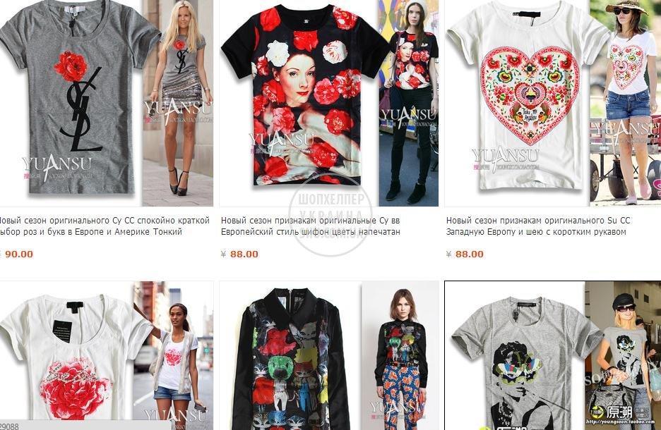 модные футболки.jpg