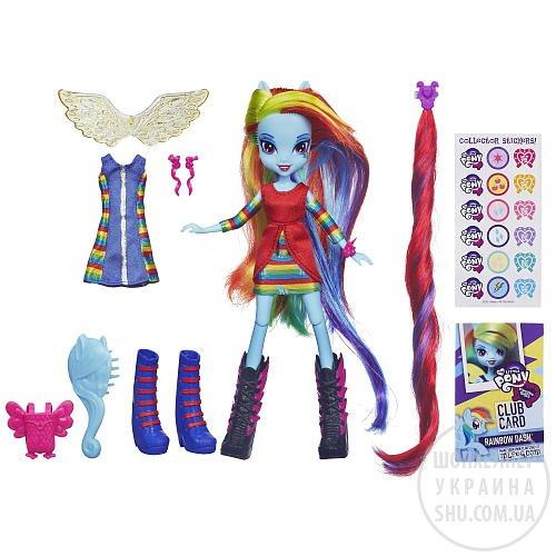 My-Little-Pony-Equestria-Girls--pTRU1-15547022dt.jpg