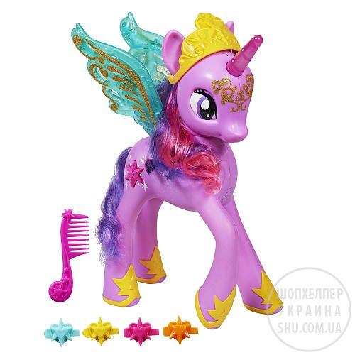 My-Little-Pony---Princess--pTRU1-15547035dt.jpg
