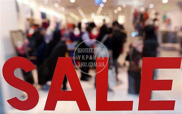 news_sales_2114194b.jpg