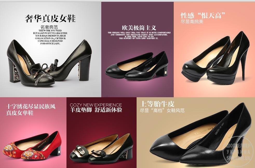 обувь 16.jpg