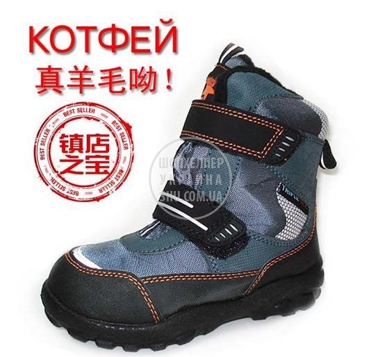 обувь 3.jpg