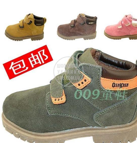 обувь 4.jpg