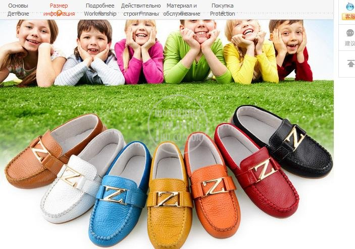 обувь 8.jpg