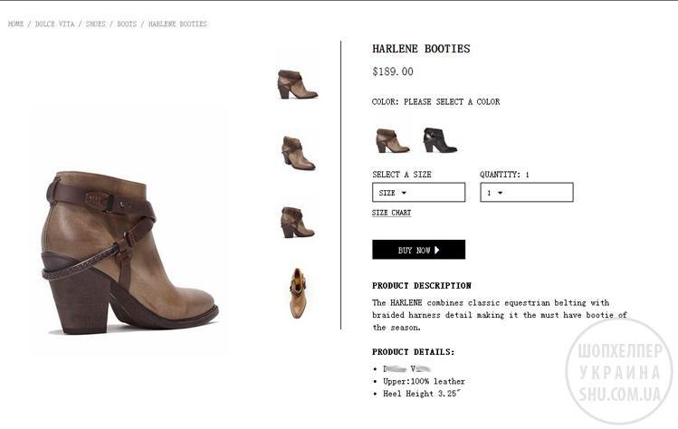 обувь бренд 1.jpg