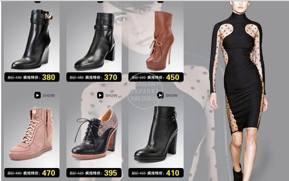 обувь кожа.jpg