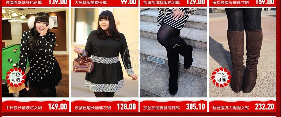 одежда большая.jpg